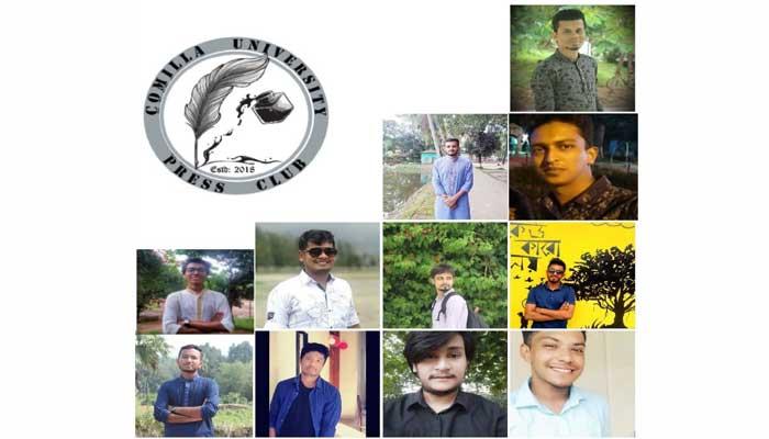 কুমিল্লা বিশ্ববিদ্যালয়ের প্রেস ক্লাবের নতুন কমিটি গঠিত