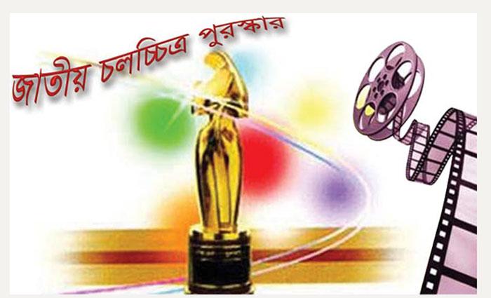 বৃহস্পতিবার জাতীয় চলচ্চিত্র পুরস্কারের গেজেট ঘোষণা
