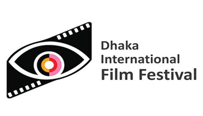 ঢাকা আন্তর্জাতিক চলচ্চিত্র উৎসবের ভেন্যু ও সূচি