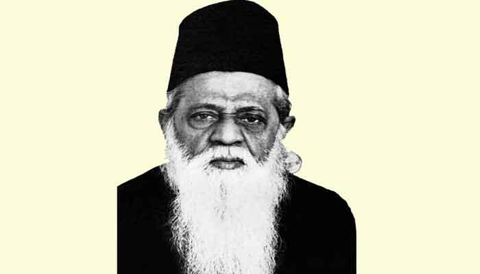 ড. মুহম্মদ শহীদুল্লাহ্র ৫২তম মৃত্যুবার্ষিকী মঙ্গলবার